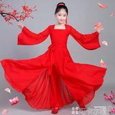 古裝服 兒童水袖舞蹈服女古典舞驚鴻舞現代飄逸錶演服古裝采薇秧歌演出服 -可卡衣櫃