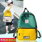 男孩子時尚書包二三到五六年級小學生男童補課背包旅游輕便雙肩包