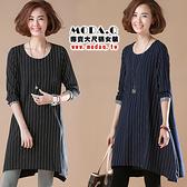 *MoDa.Q中大尺碼*【Y9363】專櫃高品質直條紋顯瘦傘狀造型長版洋裝