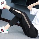 M-4XL運動褲女網紗 寬松 薄款冰絲休閑九分褲子空調速幹哈倫褲K88 MD025 胖妞衣櫥