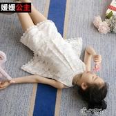 童裝女童夏裝時髦套裝蕾絲女大童正韓時尚洋氣兩件套潮衣 港仔會社