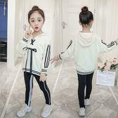 女童時髦洋氣兩件套秋裝套裝2018新款韓版中大童休閒兒童時尚潮衣