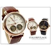 柒彩年代【NE336】范倫鐵諾Valentino 雙擺輪雙發條自動上鍊機械錶 總裁手錶 原廠公司貨.單支