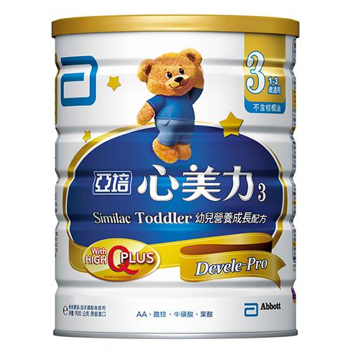 亞培心美力奶粉-成長/3號 900g【合康連鎖藥局】