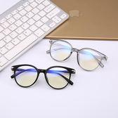 防藍光輻射電腦眼鏡男素顏鏡眼鏡女韓版潮大臉平面鏡眼鏡女平光鏡   可然精品鞋櫃