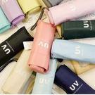 預購-小清新黑膠五折傘防UV不透光太陽傘