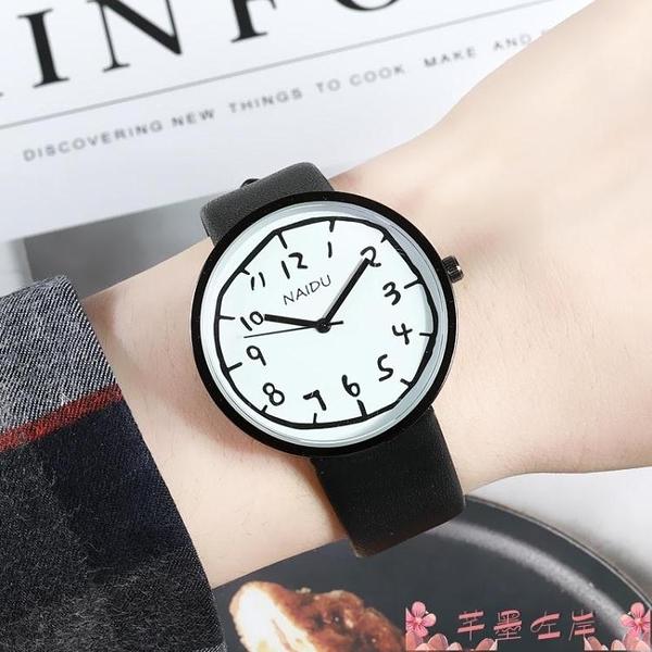 手錶ins風小眾設計時尚潮流個性酷炫創意概念簡約氣質男女中學生手錶 芊墨 618大促