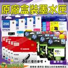 HP NO.976YC /976YC 藍色 原廠盒裝墨水匣 PageWide Managed  P57750dw MFP