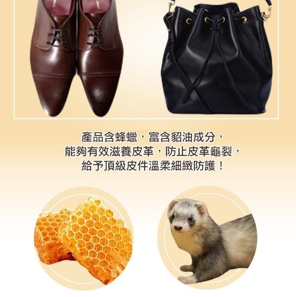 法國SAPHIR莎菲爾 金質皮革貂油乳 皮件保養乳 名牌包 [鞋博士嚴選鞋材]