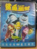 影音專賣店-B13-109-正版DVD【鯊魚黑幫】-卡通動畫-國英語發音
