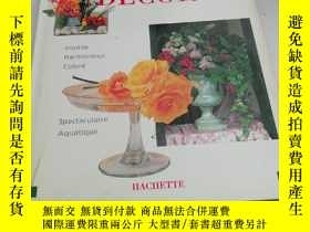 二手書博民逛書店bouquets罕見decor(8開精裝本。)Y1613