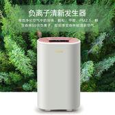 空氣淨化器 家用清新空氣凈化器  印象部落
