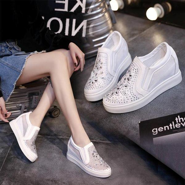坡跟單鞋女內增高網鞋透氣網紗水鉆休閒鞋小白鞋 LQ5705『miss洛羽』