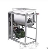 欣電動和面機商用15公斤加厚不銹鋼攪拌機揉面機MBS『潮流世家』
