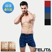 【南紡購物中心】【TELITA】純棉滿版平口褲超值4件組