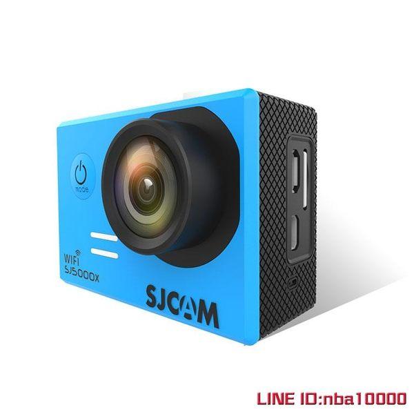 真4K SJCAM SJ5000X高清1080P微型WiFi運動攝像機防水相機航拍JD CY潮流站