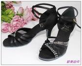 節奏皮件~國標舞鞋拉丁鞋款編號7522 緞面鑲鑽舞鞋新黑緞