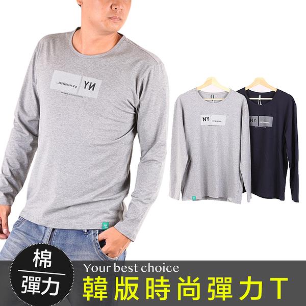 CS衣舖 韓版彈力 舒適綿 長袖T恤 兩色 2204