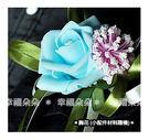 幸福朵朵*【韓風胸花(藍色款)】新郎伴郎...