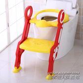 兒童坐便器男嬰兒坐便椅寶寶馬桶梯小孩馬桶圈女幼兒座便器加大號  IGO