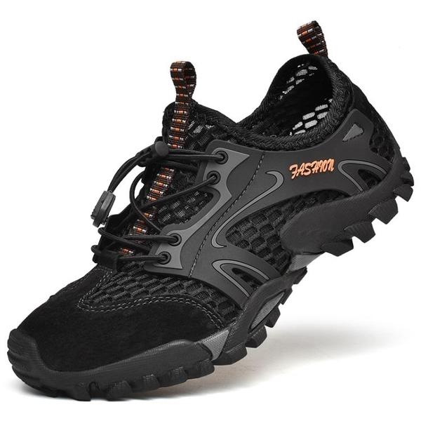 登山鞋 駱駝 洲夏天網布鞋男戶外休閒登山鞋涉水鞋男士溯溪鞋透氣防滑鞋 一木良品