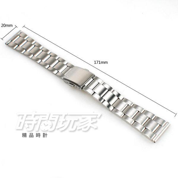 20mm錶帶|不鏽鋼 Quartz 不銹鋼錶帶 銀色 霧面 B20-0442銀