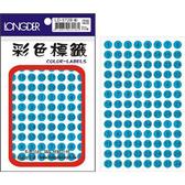 【龍德 LONGDER】LD-572-B 螢光藍圓點數字標籤 9mm/832P
