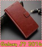 【萌萌噠】三星 Galaxy J7 (2016版) J710 瘋馬紋皮紋側翻皮套 商務素面 支架 插卡 磁扣 手機套