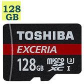 TOSHIBA 128GB 128G microSDXC【90MB/s】EXCERIA  microSD SDXC UHS U3  4K C10  原廠包裝 手機記憶卡