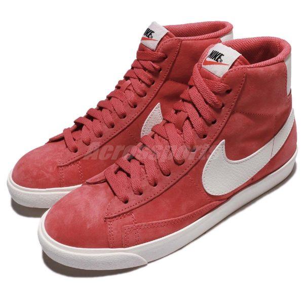 【六折特賣】Nike 休閒鞋 Wmns Blazer Mid VNTG Suede 紅 米白 麂皮 中筒 運動鞋 女鞋【PUMP306】 917862-602