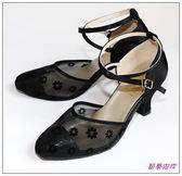節奏皮件☆國標舞鞋摩登鞋款舞鞋編號922 887 266 黑布