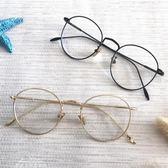 文藝復古眼鏡框女韓版潮超輕平光鏡男金屬框架網紅防輻射眼鏡「夢娜麗莎精品館」