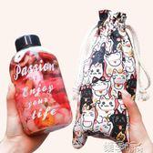 水杯玻璃杯便攜創意潮流女學生韓版網紅韓國可愛清新簡約杯子 嬡孕哺