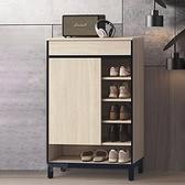 【水晶晶家具/傢俱首選】CX1613-2 韋克81公分耐磨木心板鞋櫃