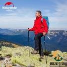 登山杖手杖碳素超輕伸縮折疊戶外多功能爬山徒步越野跑碳纖維【創世紀生活館】