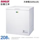 SANLUX台灣三洋 208L上掀式冷凍櫃 SCF-208GE~含拆箱定位