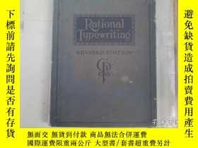 二手書博民逛書店Rational罕見Typewriting REVISED ED