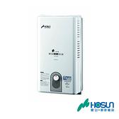 豪山 屋外設置型RF式熱自然排氣水器(10L) H-1057