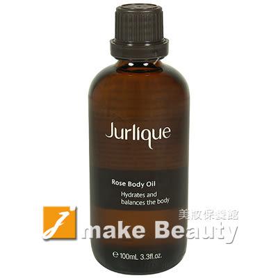 Jurlique茱莉蔻 玫瑰按摩油(100ml)《jmake Beauty 就愛水》