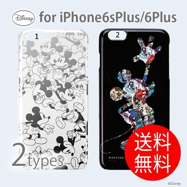 iPhone6S Plus 5.5寸 手機殼帶掛洞 -Stra603