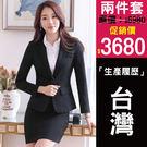 OL套裝女-職業西裝外套+窄裙...