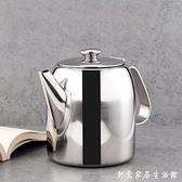 不銹鋼保溫真空壺商用飯店餐廳茶水壺冷水壺耐高溫大容量家用