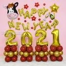裝飾氣球21新年快樂元旦氣球裝飾品幼兒園晚會場景佈置商場店鋪公司年會 快速出貨