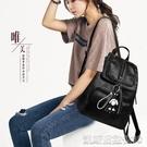 後背包小型後背包包旅行女土軟皮質被包中學生書包青少年韓版女士雙肩包 【快速出貨】