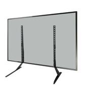液晶電視機底座支架桌面增高通用3255寸萬能普海信創維長虹TCLJD 歐亞時尚