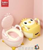 兒童馬桶坐便器男孩女寶寶小孩嬰兒幼兒大號便盆尿盆尿桶廁所座便魔方數碼