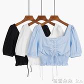 短款方領上衣女泡泡袖高腰鎖骨抽繩藍色襯衫短袖女夏季【快速出貨】