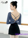 秋冬季舞蹈服上衣成人女芭蕾舞練功服體操服形體服保暖長袖