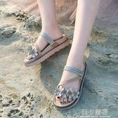 拖鞋女夏外穿時尚Chic百搭2018新款兩穿港味復古厚底網紅涼拖港風  莉卡嚴選