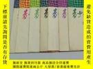 二手書博民逛書店罕見青少年書法.1989.4.5.6.7.8.10.12【7本合售】Y27994